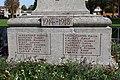 Monument morts Esbly 14.jpg