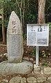 Monument of Sakura (2018-11-25).jpg