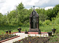 Monument to Feodor Kuzmich in Tomsk.jpg