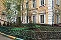 Moscow, Bolshoy Tryohsvyatitelsky 1 (31247097335).jpg