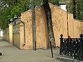 Moscow, Suchevskaya 14 fence.jpg