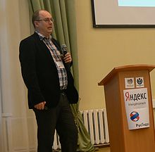 Moscow-Wiki-Conf-2014-J'E'D-025.JPG