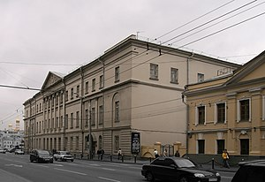 MoscowMuseum of Architecture.JPG