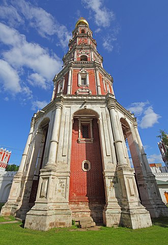 Novodevichy Convent - Octagonal bell-tower (1689–90).
