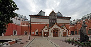 Tretyakov Gallery Art museum in Moscow, Russia