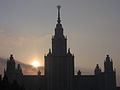 Moscow State University 02-2006.jpg