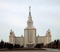 Universidad de Moscú, la torre gótico-estalinista más alta de Europa