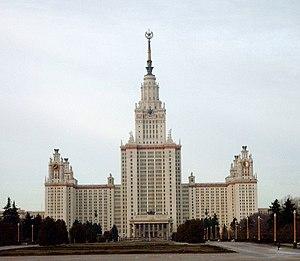 A Moszkvai Állami Egyetem