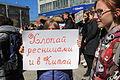 Mostration 2015, May 1st, Novosibirsk.JPG