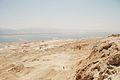 Mount Sodom115 (3).JPG