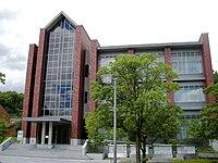 Mukoku-kan (Kyotanabe Campus, Doshisha University).JPG
