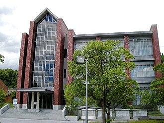 Doshisha University - Image: Mukoku kan (Kyotanabe Campus, Doshisha University)