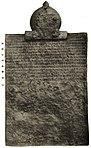 Munger Inscription Reverse.jpg