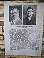 Museum of the History of Boguslav Region (Ukraine) Музей історії Богуславщини (Україна) (50170315841).jpg