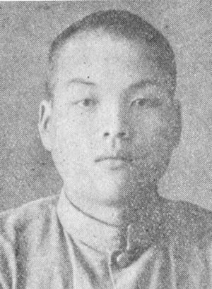 Tsuyama massacre - Mutsuo Toi, the 21-year-old responsible for the Tsuyama massacre, pictured before 1938