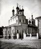 N.A.Naidenov (1882) 27. St Sergius Dmitrovka crop.png