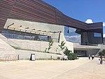 NHM Rio Tinto Center 4135.jpg