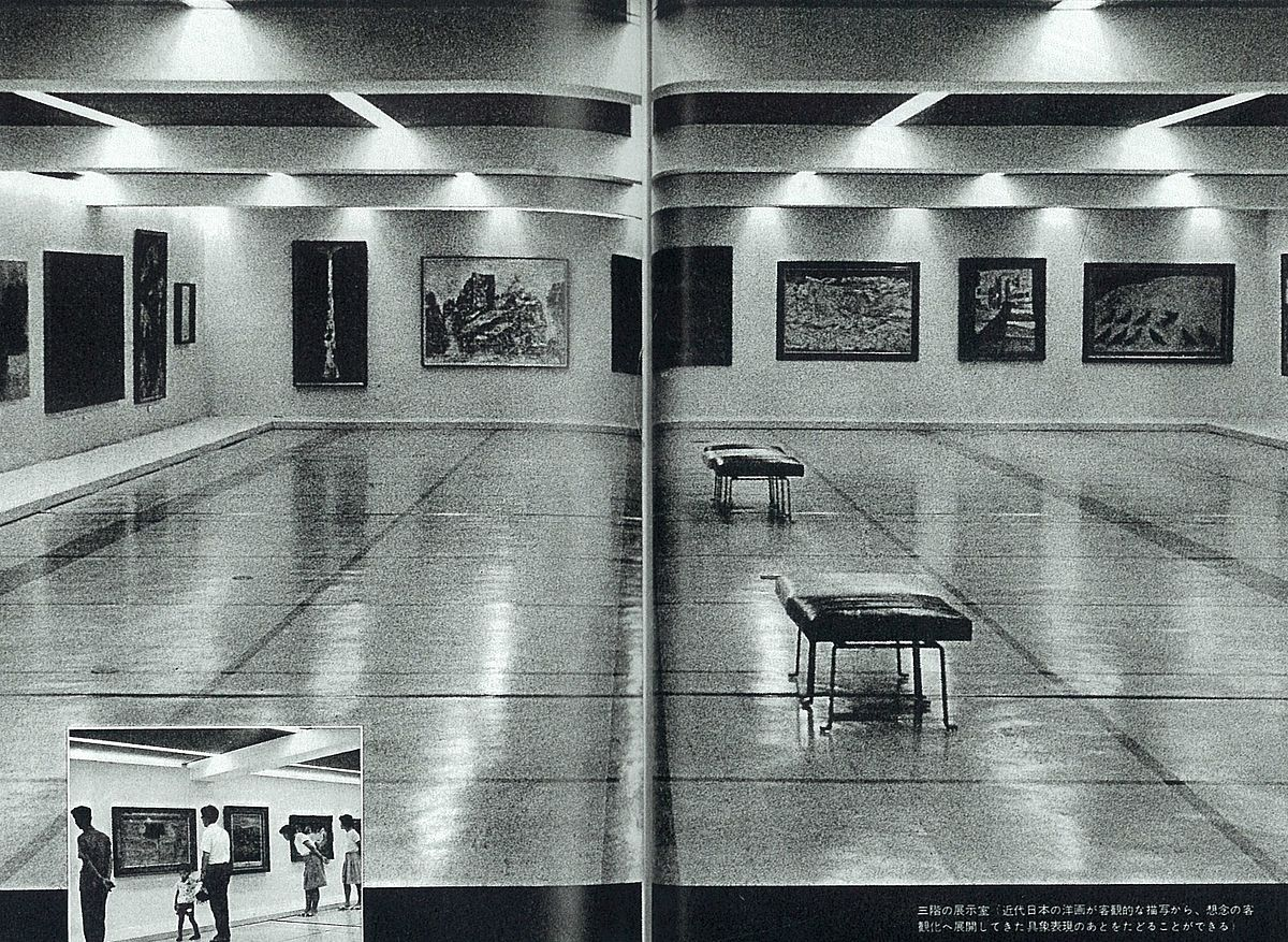 Exhibition Room D : Q  wikidata