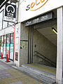 Nagoya-subway-T14-Irinaka-station-entrance-2-20100316.jpg