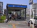 Nagoyako-Station-2005-7-21 1.jpg