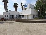 Nahalal Police Station DJI 00709.jpg