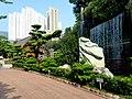 Nan Lian Garden Kowloon Hong Kong - panoramio (2).jpg
