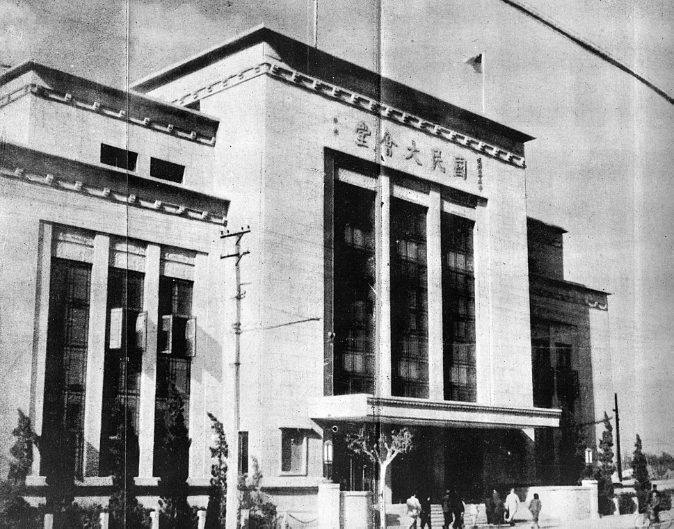 Nanking Congress building