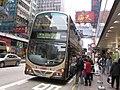 Nathan Road 4, Hong Kong, Mar 06.JPG