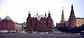 Nationaal historisch museum rechts het Kremlin.jpg