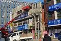Near Pohang tax office.jpg