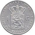Netherlands, 1897 - Guilder (reverse), Welhelmina.jpg