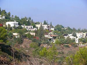 Neve Shalom - Neve Shalom, Jewish-Arab village in Israel