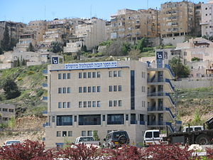 Jerusalem College of Technology - JCT main campus, Givat Mordechai