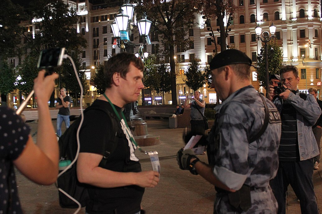 Night picket on Pushkin Square (2018-09-09) 42.jpg