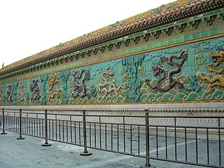 palace in the Forbidden City in Beijing,  China