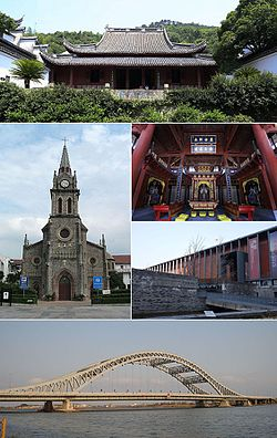 Clockwise from the top: Baoguo Temple, Cicheng Confucious Temple, Ningbo Museum of Art, Wantou Bridge, Jiangbei Cathedral