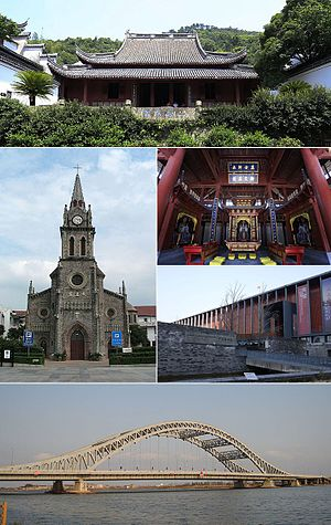 Jiangbei District, Ningbo - Clockwise from the top: Baoguo Temple, Cicheng Confucious Temple, Ningbo Museum of Art, Wantou Bridge, Jiangbei Cathedral