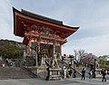 Nio-mon, Kiyomizu-dera Temple, Kyoto, West view 20190416 2.jpg
