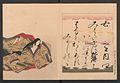 Nishikizuri onna sanjūrokkasen-Courtiers and Urchins, frontispiece for the album Brocade Prints of the Thirty-six Poetesses MET JIB5 009.jpg