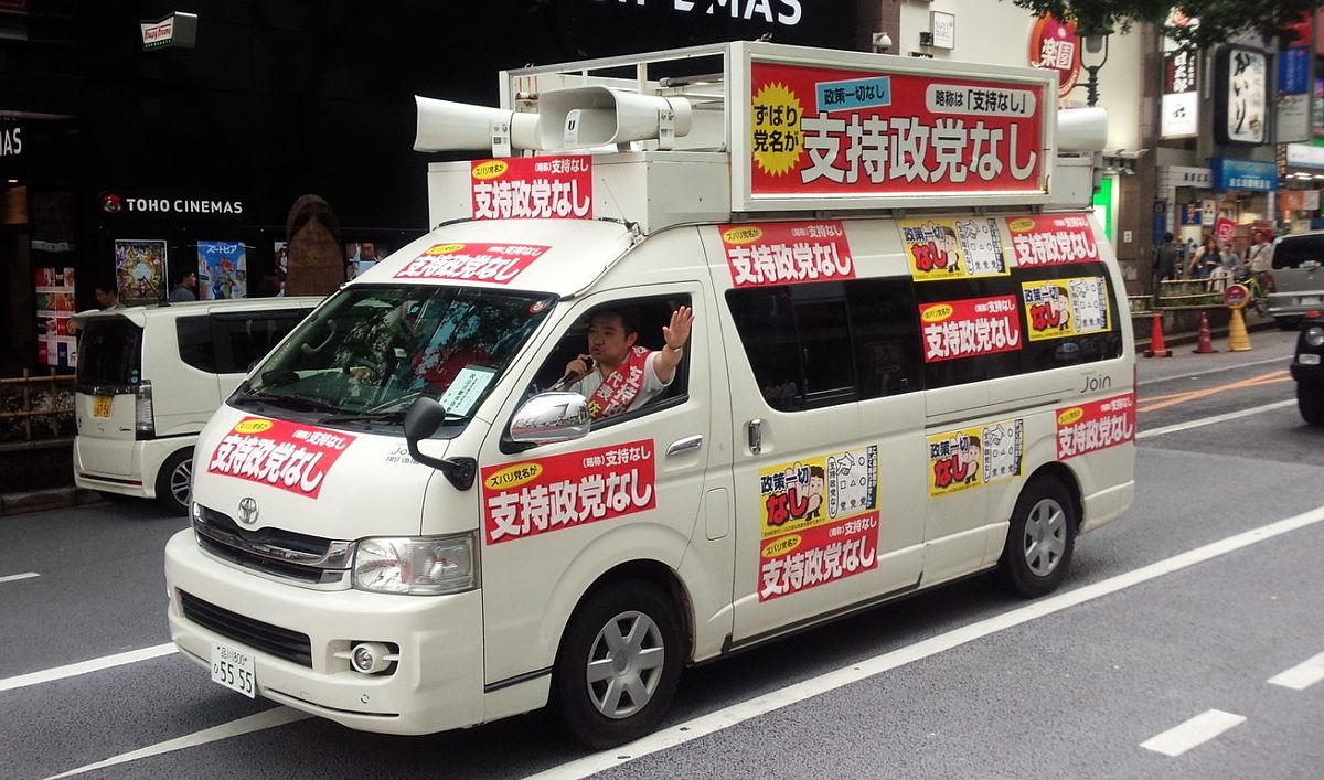 No Party to Support election campaign car 2016.jpg