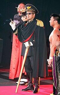 Nobuhiko Takada Japanese professional wrestler, actor and mixed martial arts fighter