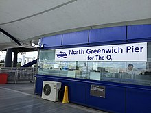 North Greenwich Pier.jpg