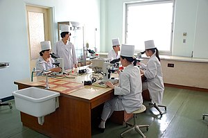 HIV/AIDS in North Korea - Lab at the Pyongyang Maternity Hospital. Hospital staff sometimes has inadequate awareness about HIV/AIDS and blood transfusions in particular remain a risk.