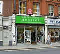 North London Hospice, Chipping Barnet.jpg