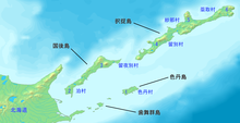 Northern-Territories-of-Japan-Map-日本の北方領土の地図.png