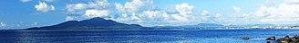 North Sulawesi - Image: Northern Sulawesi banner