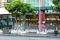 Oaks Felix Hotel sandbagged.jpg