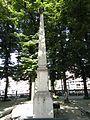 Obelisco geodetico P.za Statuto.JPG
