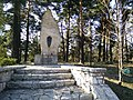 Obelisk bukowno.jpg