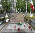 Obroża memorial at Military Cemetery in Warsaw 01.JPG